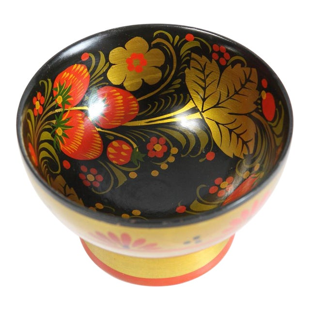 Russian Footed Strawberry Bowl - Image 1 of 6