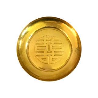 Brass Shou Symbol Dish