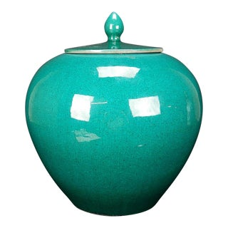 Chinese Crackle Glazed Ginger Jar
