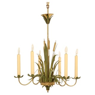 Intriguing Vintage Continental 6 Light Metal Cattail Chandelier