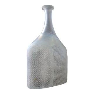 Kosta Boda Textured Glass Vase