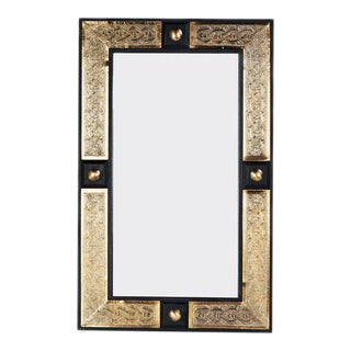 Moroccan Handmade Golden Brass Moorish Style Mirror