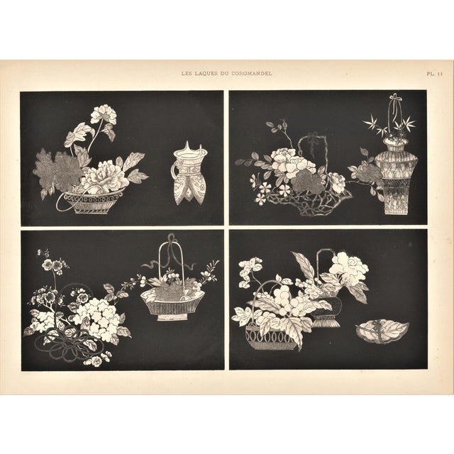 Art Deco Asian Botanical Design Print - Image 1 of 5