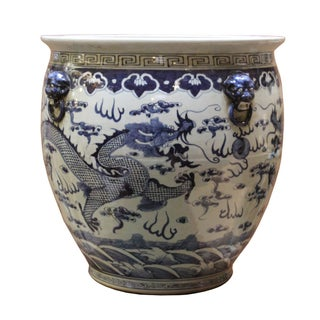 Chinese Oriental Blue & White Porcelain Dragon Planter