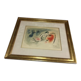 Marc Chagall Le Petite Ecuyere Lithograph