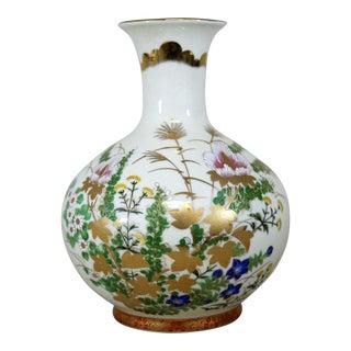 Vintage Hand-Painted Floral Vase