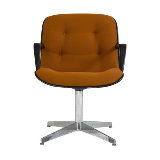 Vintage Steelcase Side Chair
