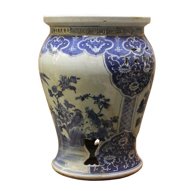 Chinese Blue & White Porcelain Stool - Image 3 of 8