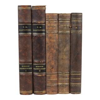 Dostoyevsky Leather-Bound Books S/5