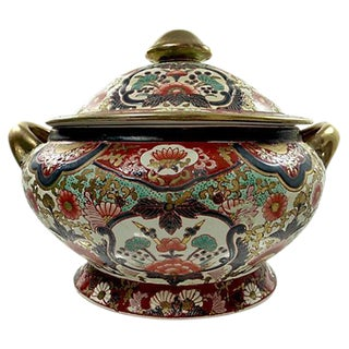 Hand-Painted Decorative Chinese Tureen