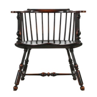 American Windsor Lowback Arm Chair