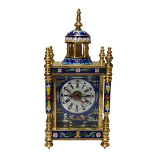 Vintage Cloisonné & Brass Mantle Clock