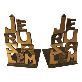 Mid-Century Jerusalem Bookends