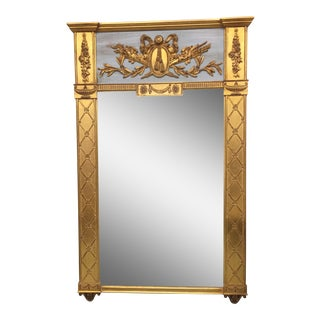 Carvers' Guild Hepplewhite Mirror With Plaque