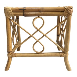 Vintage Bamboo & Rattan Small Accent Table