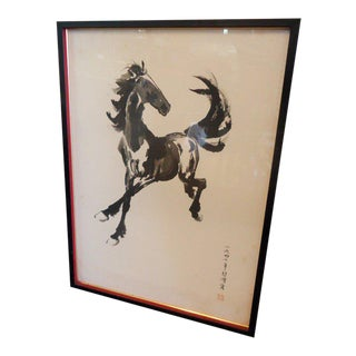 Japanese Equestrian Ink Horse Painting