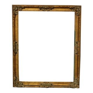 Vintage French Provincial Gold Gilt Floral Design Carved Wood Picture Frame