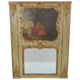 Antique 19th C. French Trumeau Mirror
