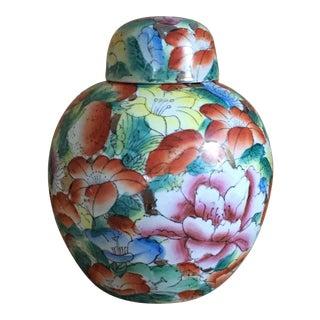 Vintage Chinoiserie Floral Handpainted Ginger Jar