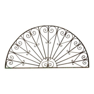 Antique Victorian Architectural Salvage Iron Gate