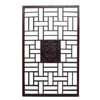 Chinese Distressed Vintage Brown Birds Motif Rectangular Panel Screen
