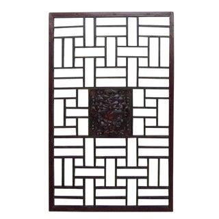 Chinese Distressed Vintage Brown Birds Motif Rectangular Panel Screen