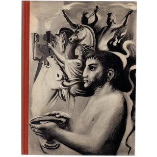 'The Aeschylus Oresteia' Book by E. D. A. Morshead