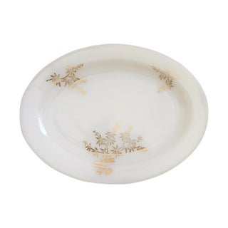 Gilded Milk Glass Mid Century Serving Tray