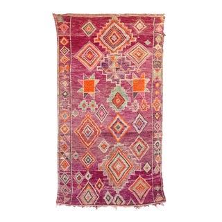 "Vintage Boujad Moroccan Berber Rug - 4'5"" x 9'8"""