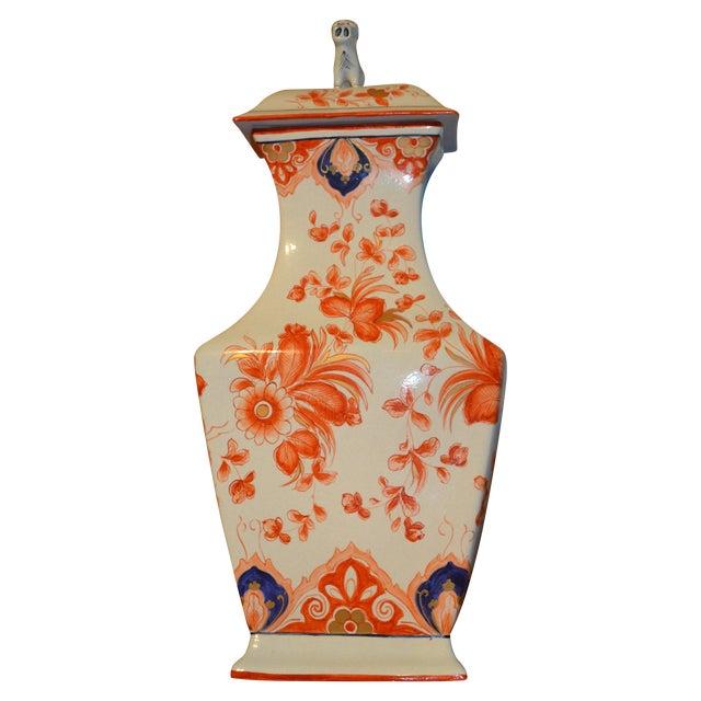 """Italian Meiselman Covered Imari Vase, 18"""" - Image 1 of 9"""