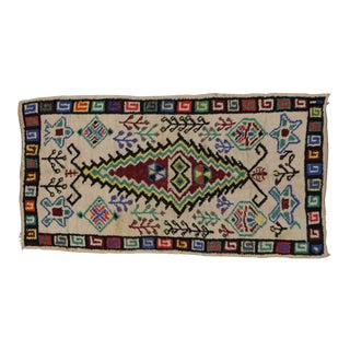 Berber Moroccan Azilal Rug with Modern Tribal Style, 4'7 x 8'9