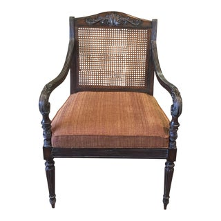 Tommy Bahama Wood Cane Arm Chair