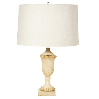 1950s Vintage Alabaster Table Lamp