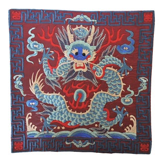 Chinese Burgundy Dragon Mat