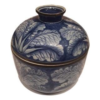 Vintage Blue and White Cabbage Leaf Ginger Jar