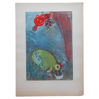 Vintage Marc Chagall Lithograph