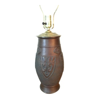 Bronze Style Sculpted Lamp
