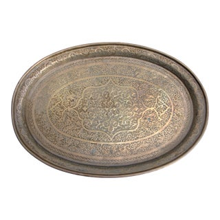 Vintage Moroccan Brass Embossed Bird and Flower Tray