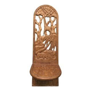 Kenyan Hand Carved Lazy-Chair