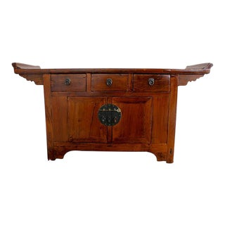 Chinese Elm Alter-Style Sideboard