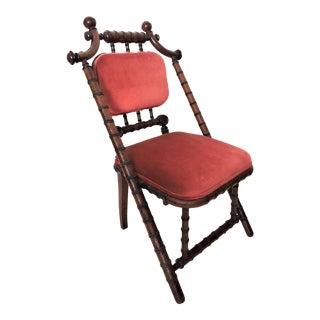 George Hunzinger Walnut Side Chair (1869)