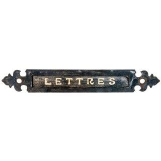 Vintage French Cast Iron Letter Slot