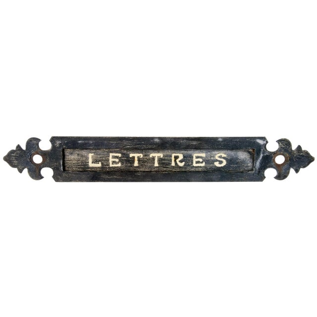 Vintage French Cast Iron Letter Slot - Image 1 of 3