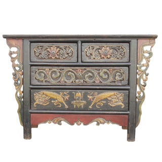 Antique Shanxi Money Dresser