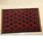 Image of Baluch Red Rug - 3' x 5'