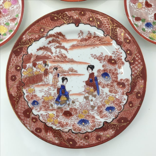 Image of Vintage Chinoiserie Plate MIX- Set of 4