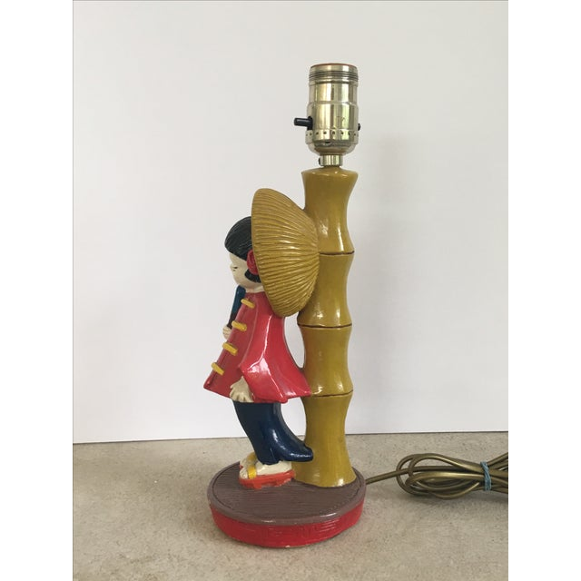 1960s Asian Boy & Girl Lamps - A Pair - Image 4 of 8