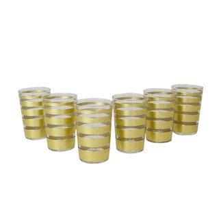 Gold & Clear Ring Tea Glasses - Set of 6