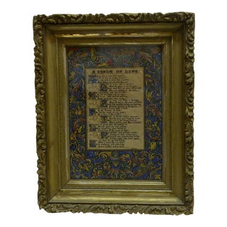 "Circa 1900 Framed Religious ""A Psalm of Life"" Print"