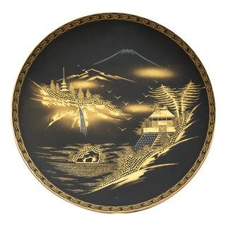 Vintage Black & Gold Japanese Fujita Kutani Plate
